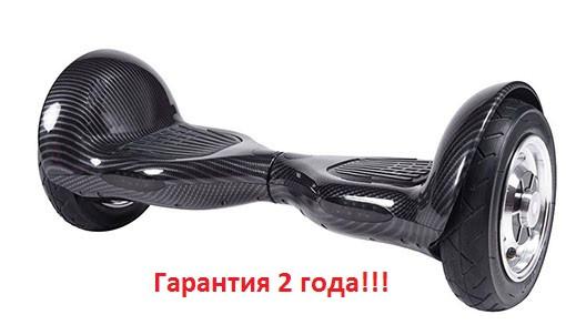 """Гироскутер-внедорожник Smart balance (смартвей, гироборд) 10"""" ALL ROAD"""