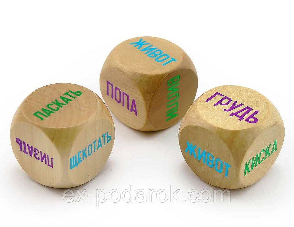 Кубиков нет портал эротики