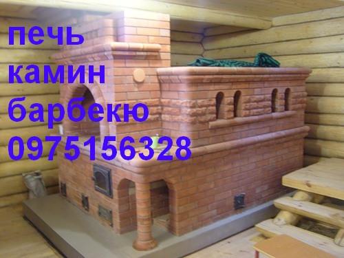 печь кладка из кирпича Одесса