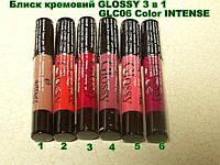 Блиск кремовий GLOSSY 3 в 1  GLC06 Color INTENSE , фото 1