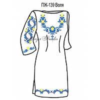Плаття жіноче №139 Воля