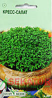 "Семена  Кресс-салата 0,1 г, ""Елiтсортнасiння"", Украина"