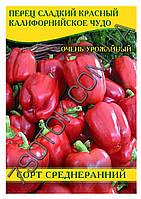 Семена перца сладкого Калифорнийское Чудо красный, 100г, фото 1