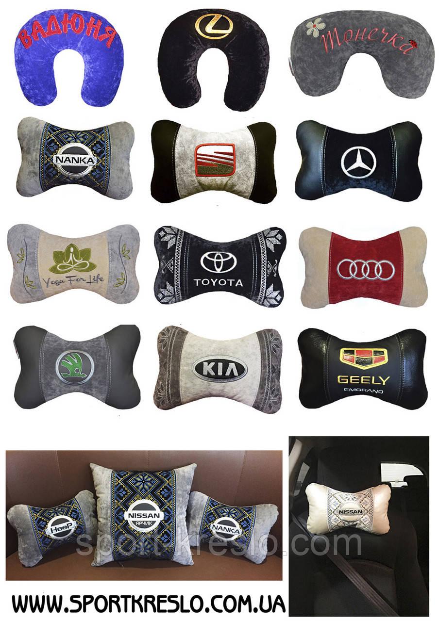 Авто-подушки с вышивкой