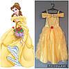 Бальное платье Белль (Красавица и чудовище)