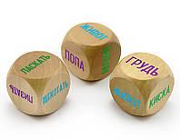 Эротические кубики семейные тройные.