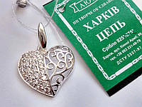 Серебряная подвеска Сердце (ажур и камни), фото 1