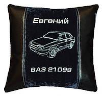 Автомобильная подушка с вышивкой контурного силуэта Вашей машины, подарок в авто