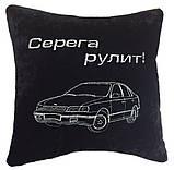 Автомобільна подушка сувенір з вишивкою силуету машини в подарунок машину, фото 3