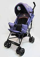 Прогулочная детская коляска-трость Sigma S-A-7C (PN) F. Фиолетовая.