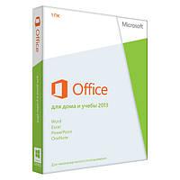 Microsoft Office 2013 Для дома и учебы x32/x64 Русский DVD BOX (79G-03738)