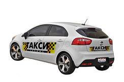 Брендирование-Реклама на авто, шашечки такси
