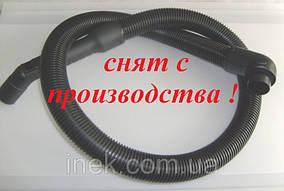 Шланг для пылесоса LG 5215FI1306R