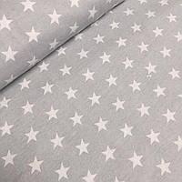 Лоскуток. Фланель  со звездами белого цвета  на сером фоне  50*160 (№503)