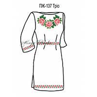 Плаття жіноче №137 Тріо