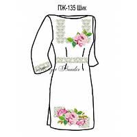 Плаття жіноче №135 Шик