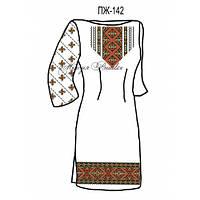 Плаття жіноче №142