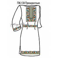 Плаття жіноче №138 Призедентське