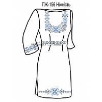 Плаття жіноче №156 Ніжність