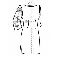 Плаття жіноче №171