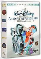 DVD-мультфильм.Антология Анимации. Том 2. Коллекционное издание (5 DVD)