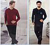 Новое поступление мужских пижам