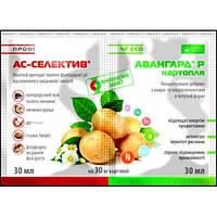 Протравитель инсекто-фунгицидный АС-СЕЛЕКТИВ ПРОФИ + Авангард Картофель (30 + 30 мл) - картофель, рассада
