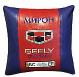Автомобильная подушка с вышивкой логотипа машины Geely джилли емгранд подарок сувенир, фото 3