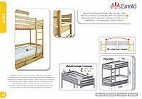 Планка безопасности для кроватей Дуэт и Нота