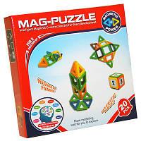 """Конструктор магнитный """"Mag-puzzle"""", 20 деталей, магнитные пазлы"""