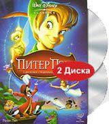 DVD-мультфильм  Питер Пэн. Специальное издание (2 DVD) США (1953)