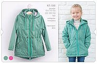 Куртка для девочки КТ150