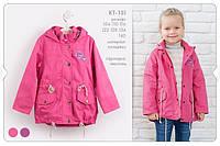 Куртка для девочки КТ151