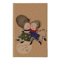 """Блокнот А5 Гапчинская в крафт-обложке """"Запиши мой поцелуй в свое сердце"""", чистые листы, 8413"""
