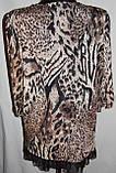 Кофточка  женская размер 52-54-56-58-60, фото 3