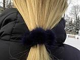 Гумка для волосся з натуральним хутром норки (темно-синій колір), фото 2