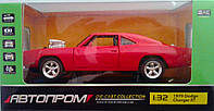 Машина Металлическая 1:32 1970 Dodge Charger RT 32011 Автопром Китай