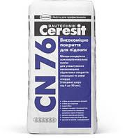 Высокопрочное покрытие для пола CN 76, 25 кг