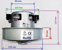 """Мотор на пылесос фирмы  """"SKL""""   VAC030UN    MADE IN PRC 1400 вт на 220 в"""