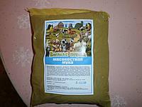 Мясокостная мука 1 кг (Фасованная)