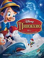 DVD-мультфильм Пиноккио (2DVD) США (1940)