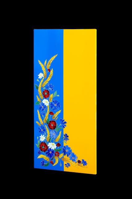 """Керамический дизайнерский обогреватель""""Слава Украине"""""""