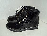 Лаковые демисезонные ботинки, р. 33. Уценка