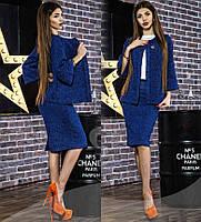 Женский костюм двойка юбка и жакет. Разные цвета.