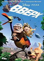 DVD-мультфильм Вверх (DVD) США(2009)