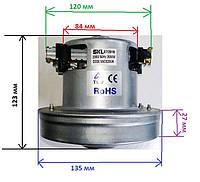 """Мотор на пылесос фирмы  """"SKL""""   VAC023UN    MADE IN PRC 2000 вт на 220 в"""