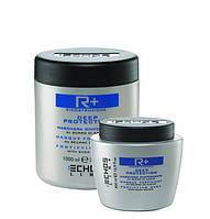 """Маска для волос """"Глубокая защита"""" Echosline R+ 1000мл"""