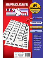 Этикетки самоклеящиеся Crystal 24 шт 64х34 мм 25 л (16.3926)