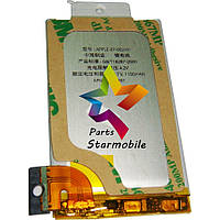 Аккумулятор для мобильного телефона Apple iPhone 3Gs, (Li-ion 3.7V 1150мАч)