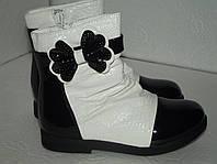 Демисезонные ботинки, 18 см стелька
